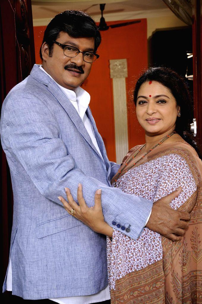 Telugu movie Tommy stills.