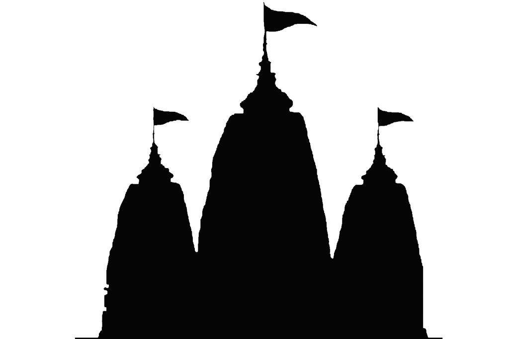 Temple.