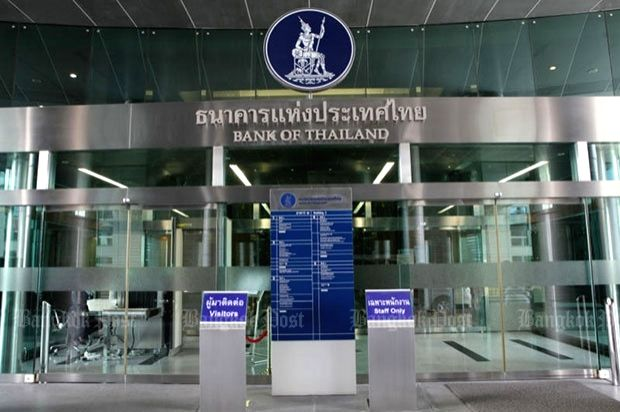 Thailand's central bank cuts nation's 2021 GDP projection