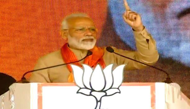 Thanesar: Prime Minister Narendra Modi addresses a public meeting in Thanesar, Haryana on Oct 15, 2019. (Photo: IANS) - Narendra Modi