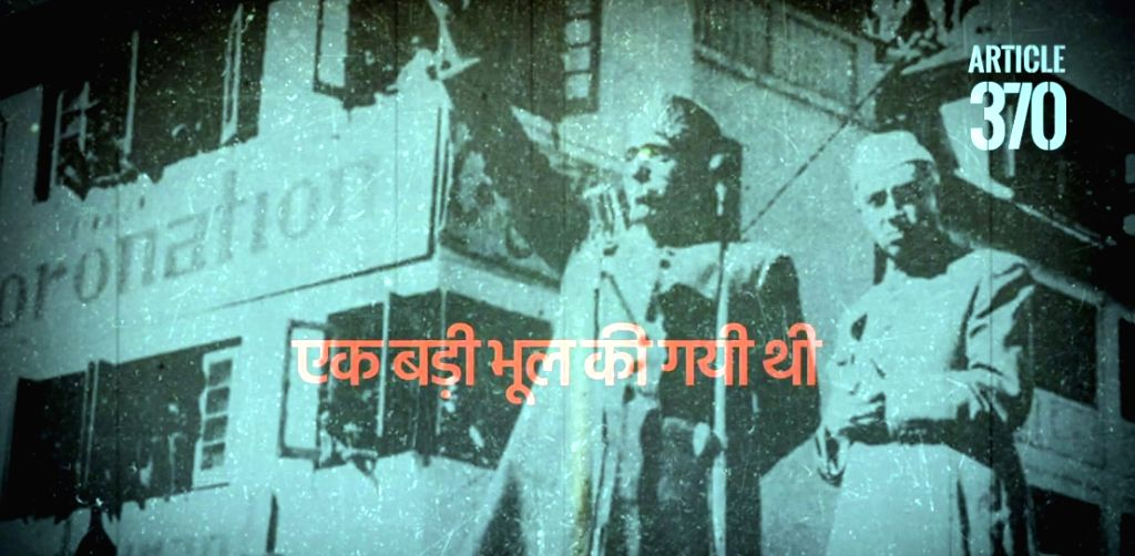 The BJP on Wednesday launched a 10-minute video clip that blames the Kashmir problem on former Prime Minister Jawaharlal Nehru, even as BJP President Amit Shah and BJP Working President J.P. Nadda ... - Jawaharlal Nehru and Amit Shah