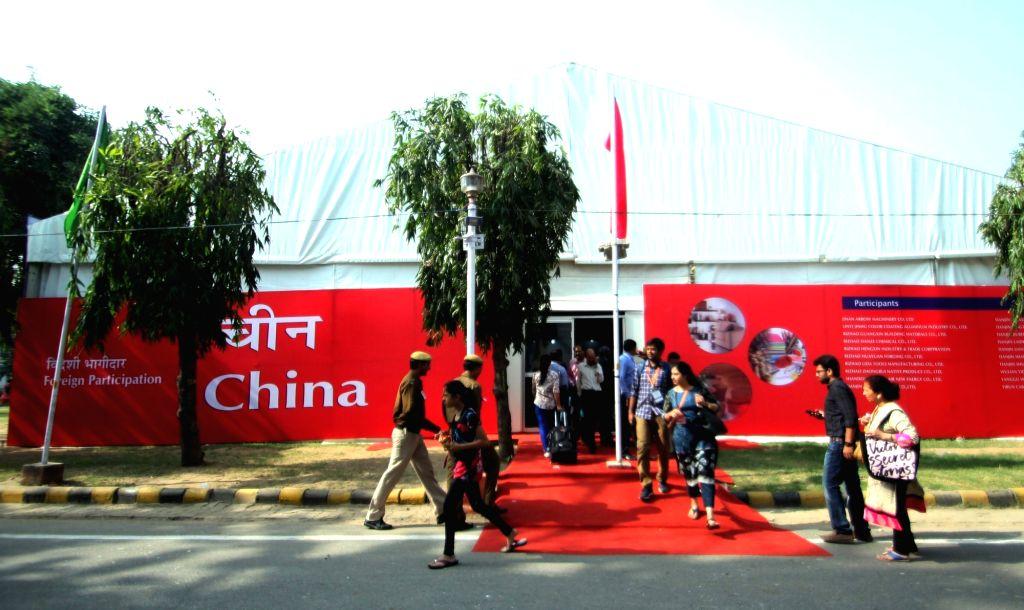The Chinese pavilion at the 35th India International Trade Fair (IITF) 2015, Pragati Maidan in New Delhi, on Nov 14, 2015.