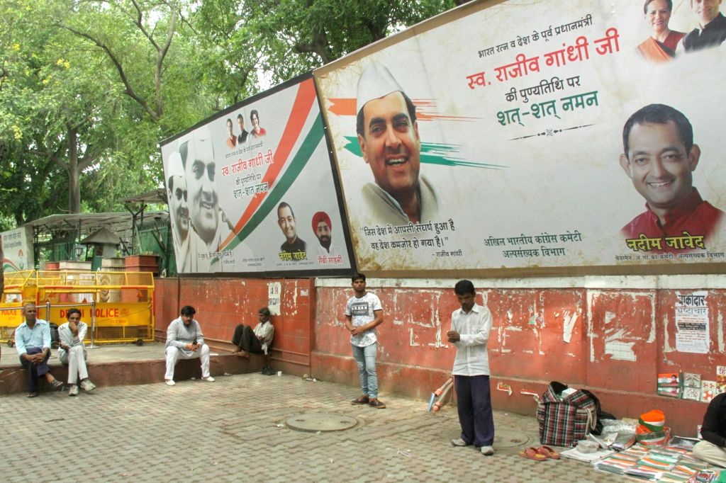 The Congress headquarter wears a deserted look after most poll counting trends show the BJP-led NDA getting a comfortable majority in the recently concluded 2019 Lok Sabha elections, in ...