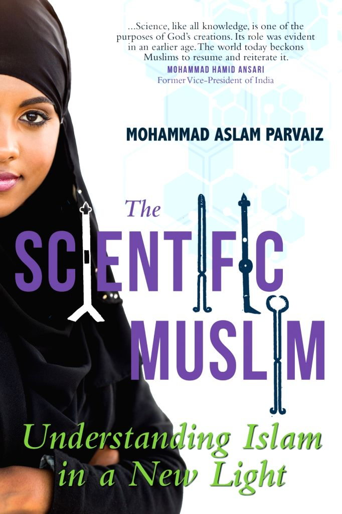 The cover of the book ???The Scientific Muslim???.