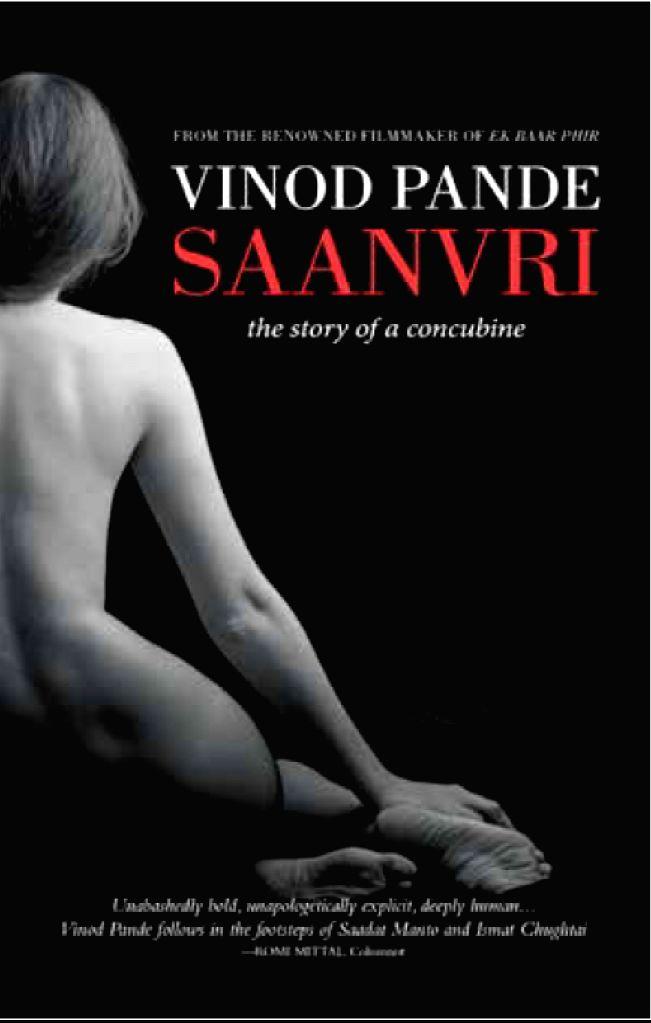 "The cover of Vinod Pande\'s \""Saanvri"
