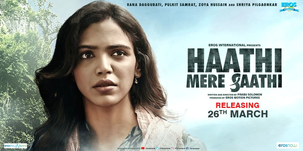 """The film """"Hathi Mere Sathi"""" celebrated Women's Day with a new poster of Shriya Pilgaonkar and Zoya Hussain."""