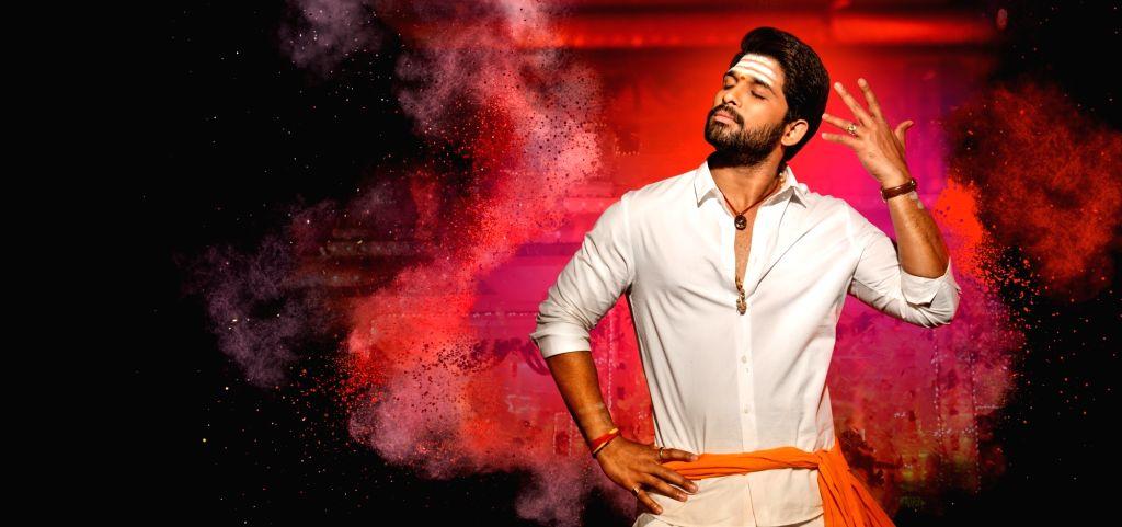 The first single (DJ Saranam Bhaje Bhaje) from Allu Arjun & Harish Shankar's .