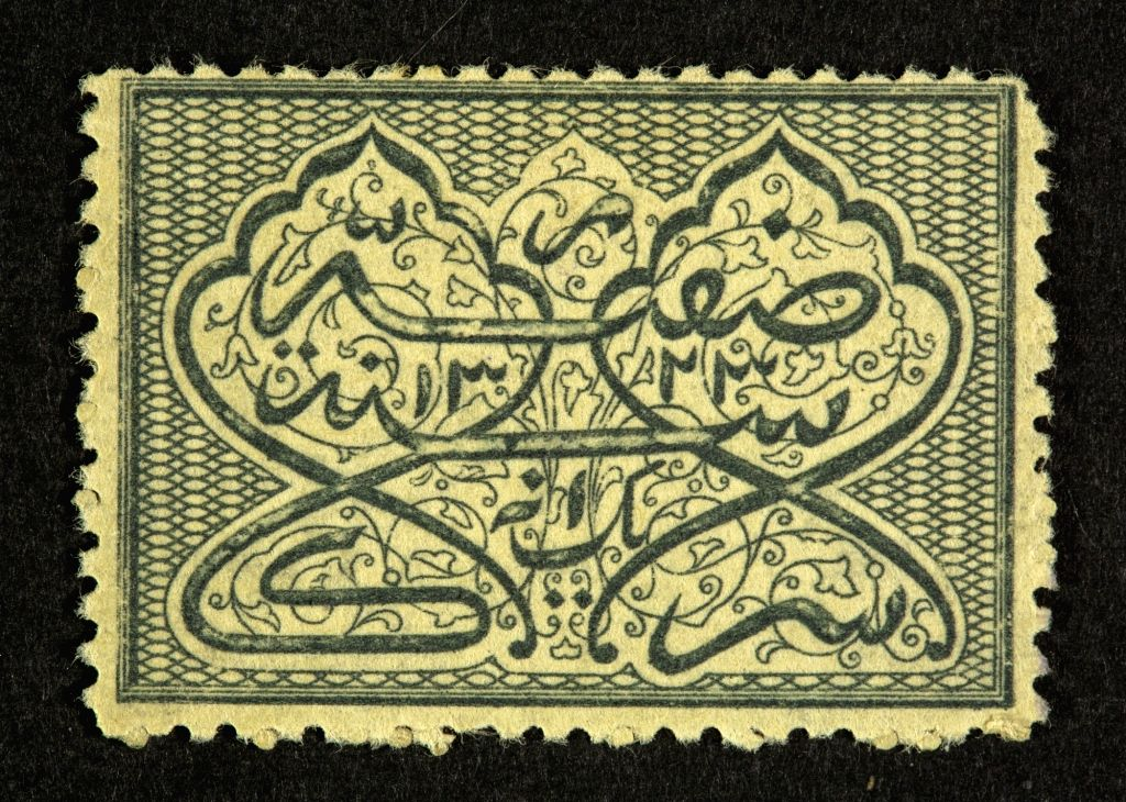The First Stamp of Hyderabad is one of the finest example stamps featuring calligraphy. Year of Issue: 1869. (Photo Credit: The Ewari Collection)
