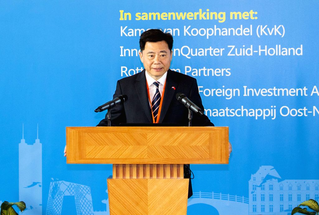 """THE HAGUE, April 22, 2017 - Chinese Ambassador to the Netherlands Wu Ken delivers a speech at the first edition of """"China-Netherlands Economic Cooperation Forum"""" in The Hague, the ..."""