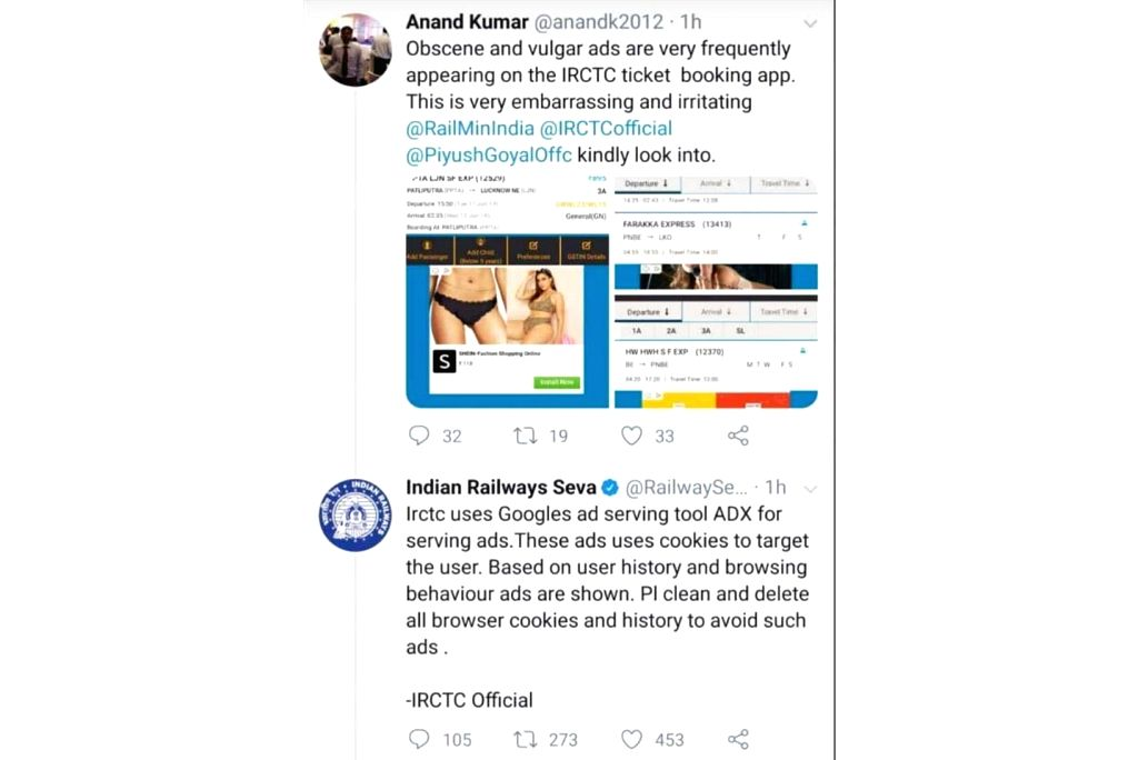 The Indian Railways Catering and Tourism Corporation (IRCTC)made an epic comeback to a user of its official ticket booking application who complained of obscene advertisements on the app.