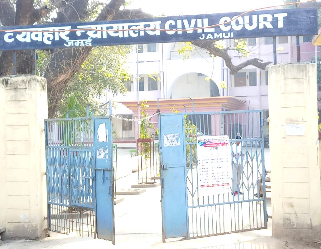 The Jamui Civil Court bears a deserted look on Day 2 of the 21-day nationwide lockdown imposed by the Narendra Modi government over the coronavirus pandemic; on March 26, 2020. - Narendra Modi