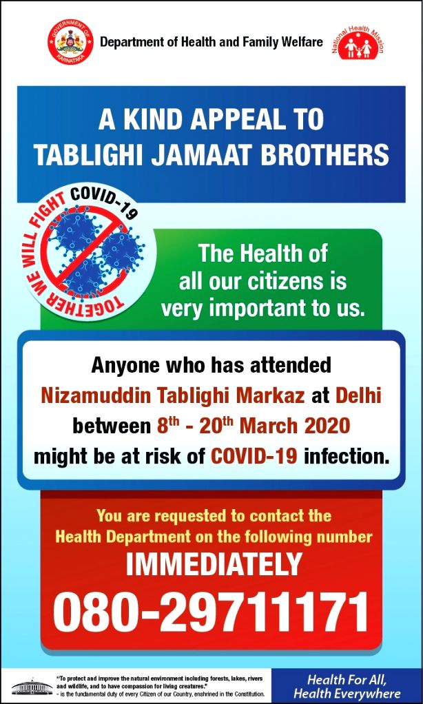 """The Karnataka government has appealed to the Tablighi Jamaat pilgrims to contact the health department immediately. """"A kind appeal to Tablighi Jamaat brothers. Anyone who has attended Nizamuddin ..."""