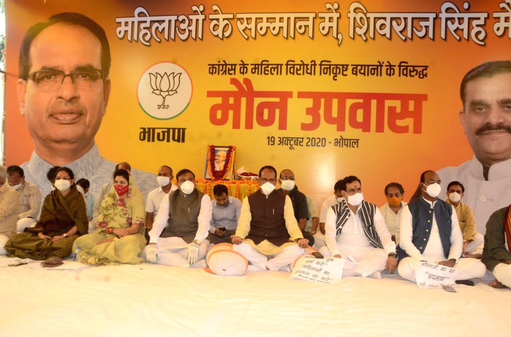 The leaders of the ruling BJP led by Madhya Pradesh Chief Minister Shivraj Singh Chouhan held two-hour 'silent' sit-in protest against former Chief Minister Kamal Nath's alleged use of the ... - Shivraj Singh Chouhan and Kamal Nath