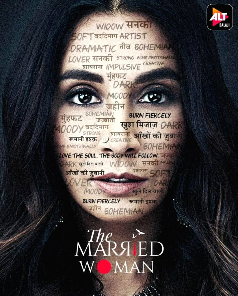 The married woman.