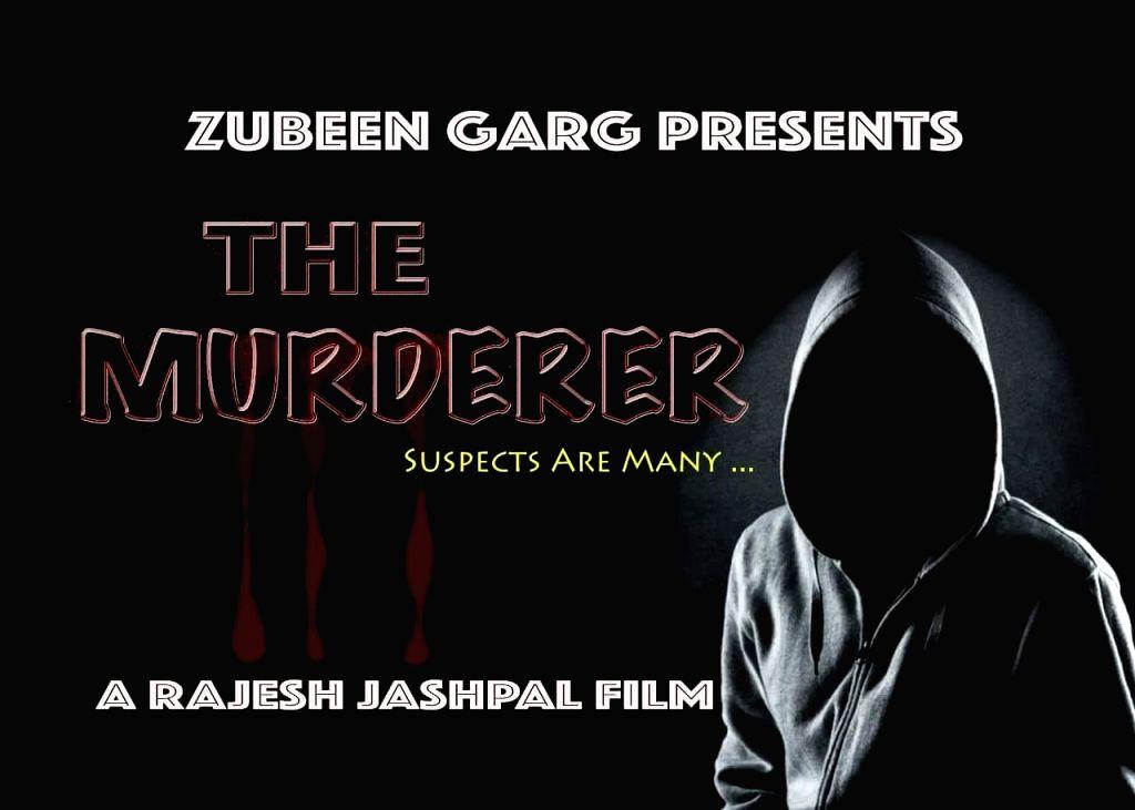 The Murderer poster.