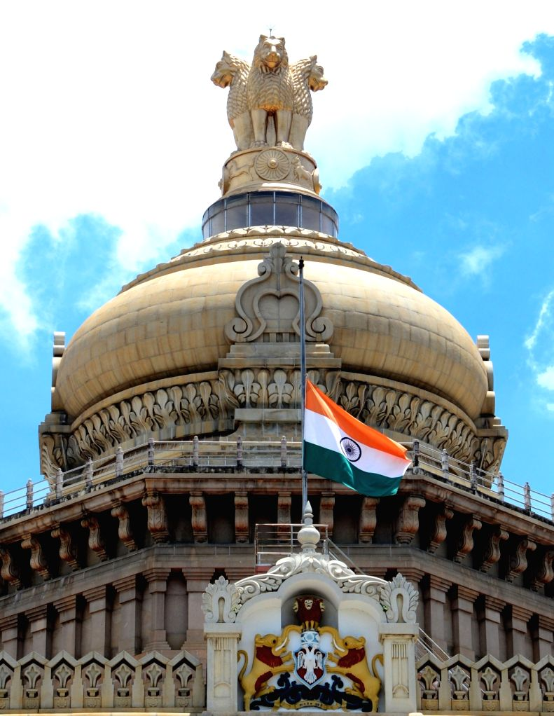 The national flag flies at half-mast during a three-day state mourning declared by the Karnataka government as a mark of respect to Jnanpith awardee, multi-lingual actor and noted writer ...