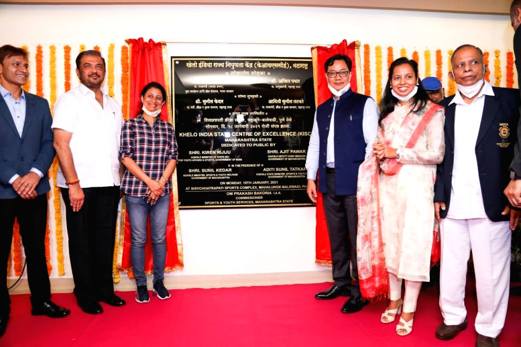 The ninth Khelo India State Centre of Excellence (KISCE), opened at the Shiv Chhatrapati Sports Complex at Mhalunge-Balewadi here on Monday in the presence of four-time Commonwealth Games gold ...