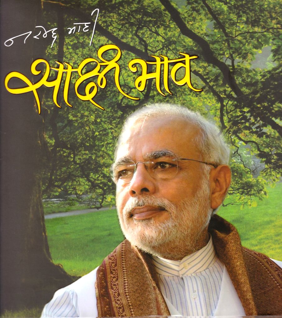 The poet in Modi emerges.