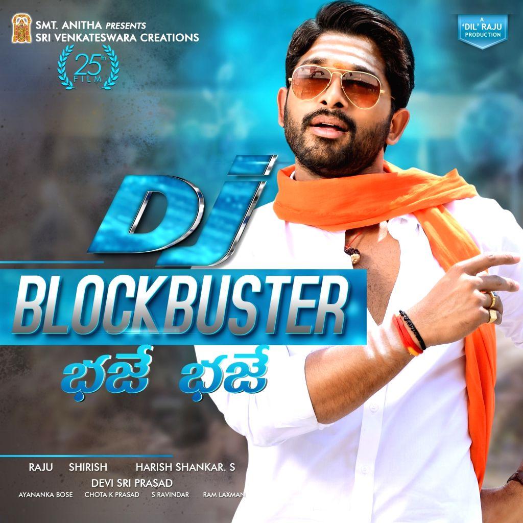 The poster of actor Allu Arjun upcomming film DJ - Duvvada Jagannadham. - Allu Arjun