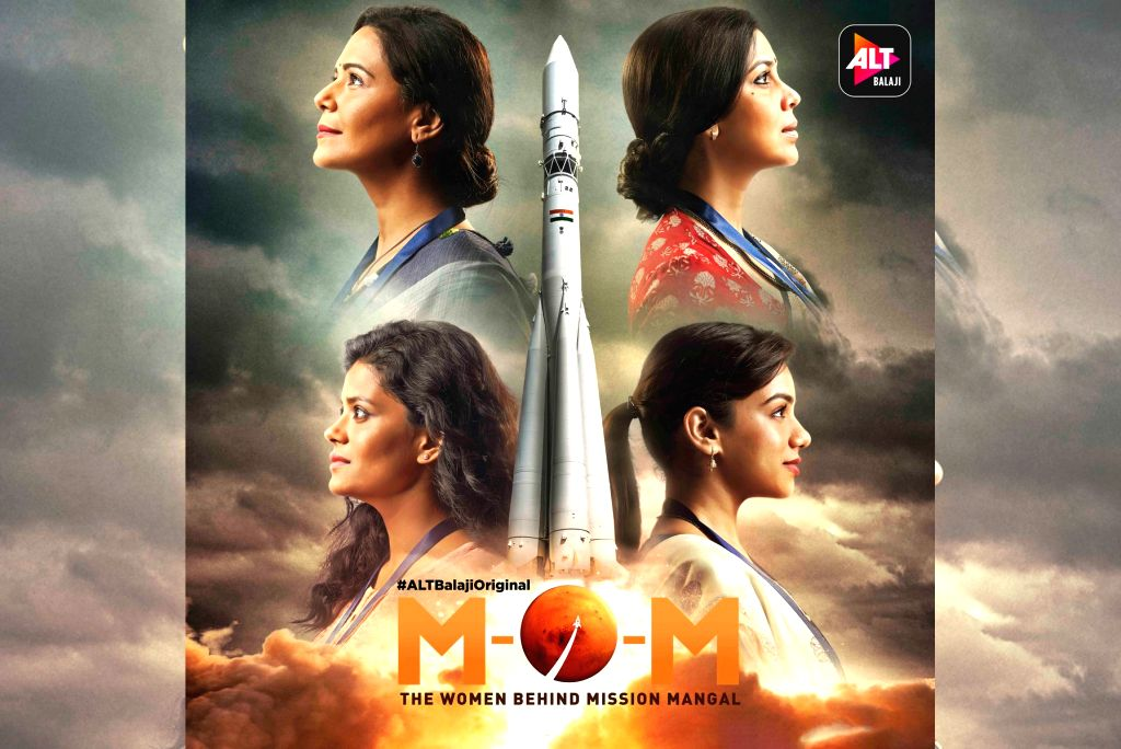 """The poster of producer Ekta Kapoor's upcoming web series """"M.O.M. - Mission Over Mars"""" has been trolled by some netizens for using the wrong rocket. She says her team cannot use the Indian Space Research Organisation (ISRO) rocket for representation d - Ekta Kapoor"""