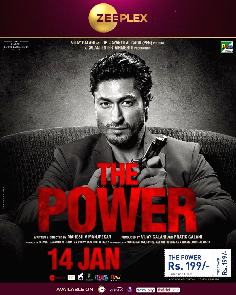 The Power: The Godfather gets a dated rehash (IANS Review; Rating: * * ) (Credit: Instagram)