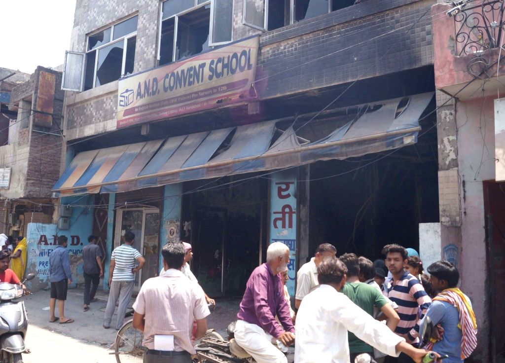 The private school where a major fire broke out killing three persons, including two children in Haryana's Faridabad on June 8, 2019. According to Fire Department officials, the fire ...