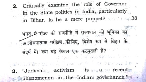 "The question on the role of state Governor from the question paper of Bihar Public Service Commission (BPSC) Mains Examination which read ""Critically examine the role of Governor in the state politics in India, particularly in Bihar. Is he"