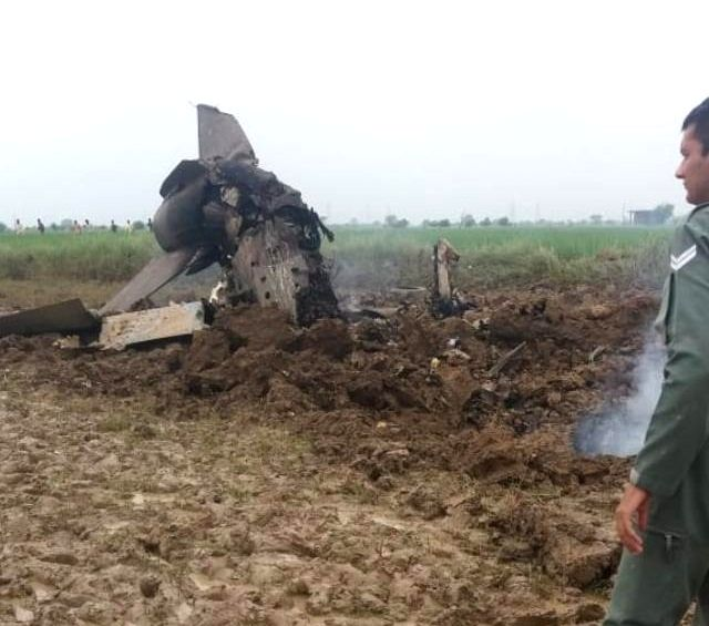 The site where an MiG 21 fighter aircraft crashed near Gwalior in Madhya Pradesh after taking off from the airfield on a training sortie, on Sep 25, 2019. There were no casualties in the ...