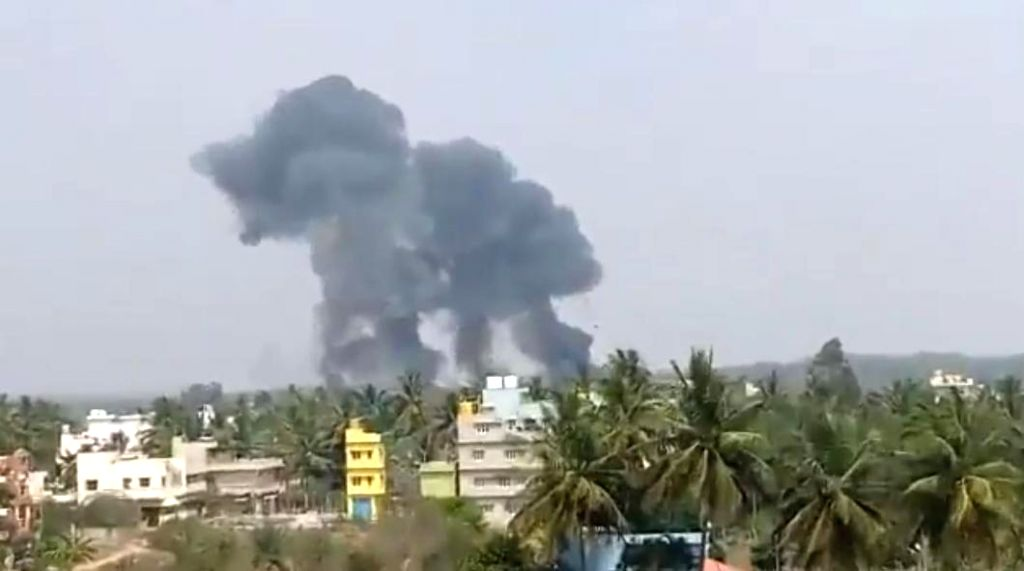 The site where IAF's two Surya Kiran aircraft crashed in Bengaluru on Feb 19, 2019.