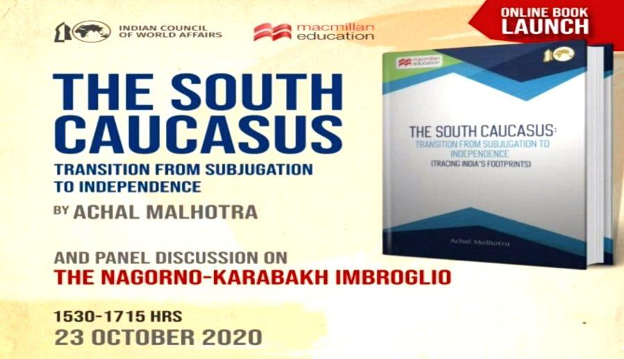 The South Caucasus.