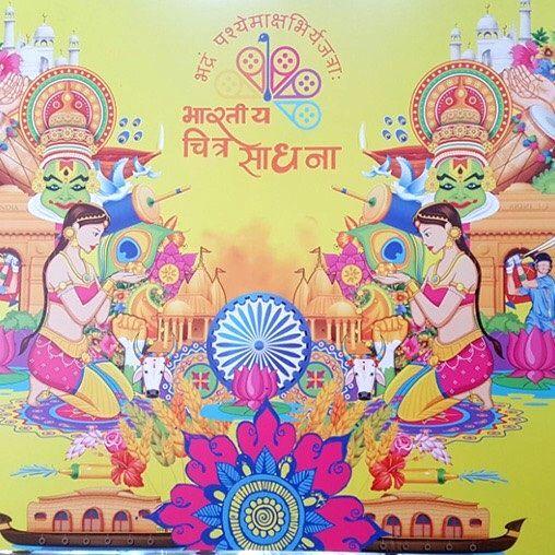 The third film festival of Bharatiya Chitra Sadhana, an organisation of the Rashtriya Swayamsevak Sangh, will feature films focusing on themes such as military gallantry and national security. The ... - Subhash Ghai