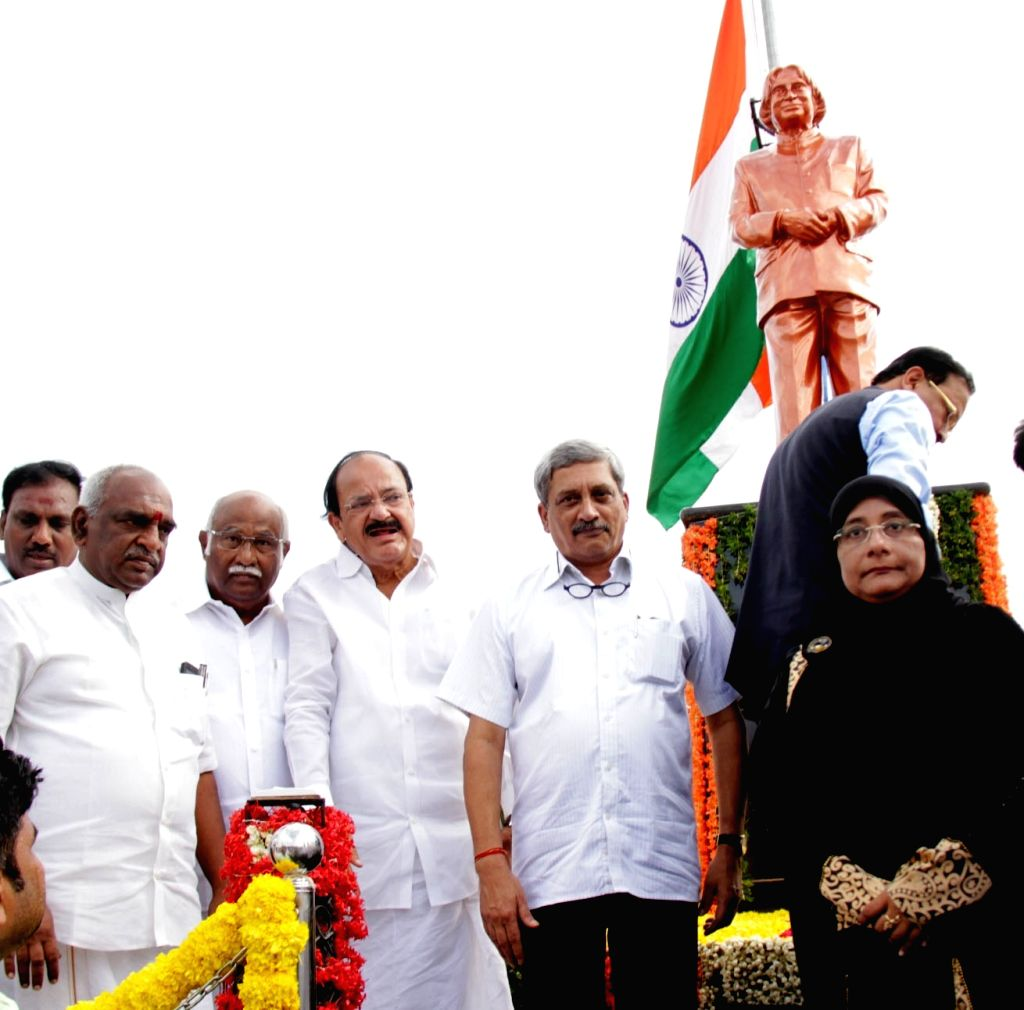 The Union Minister for Urban Development, Housing & Urban Poverty Alleviation and Information & Broadcasting M. Venkaiah Naidu, the Union Minister for Defence Manohar Parrikar and ... - M. Venkaiah Naidu