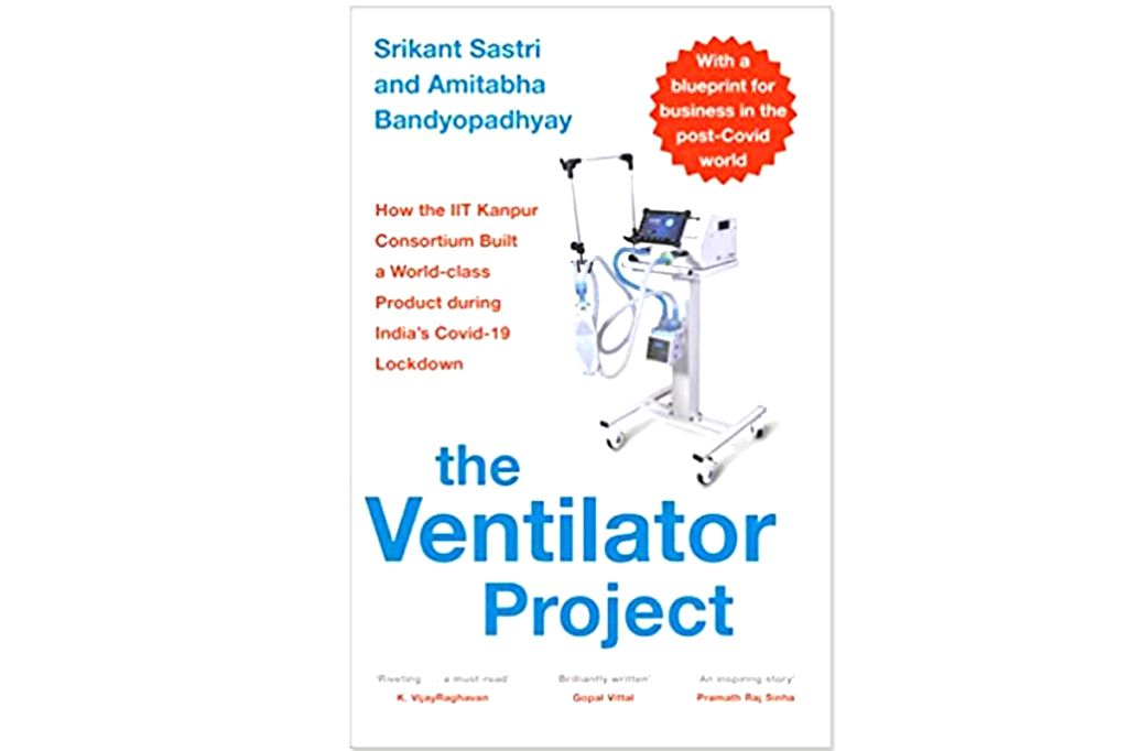 The Ventilator Project
