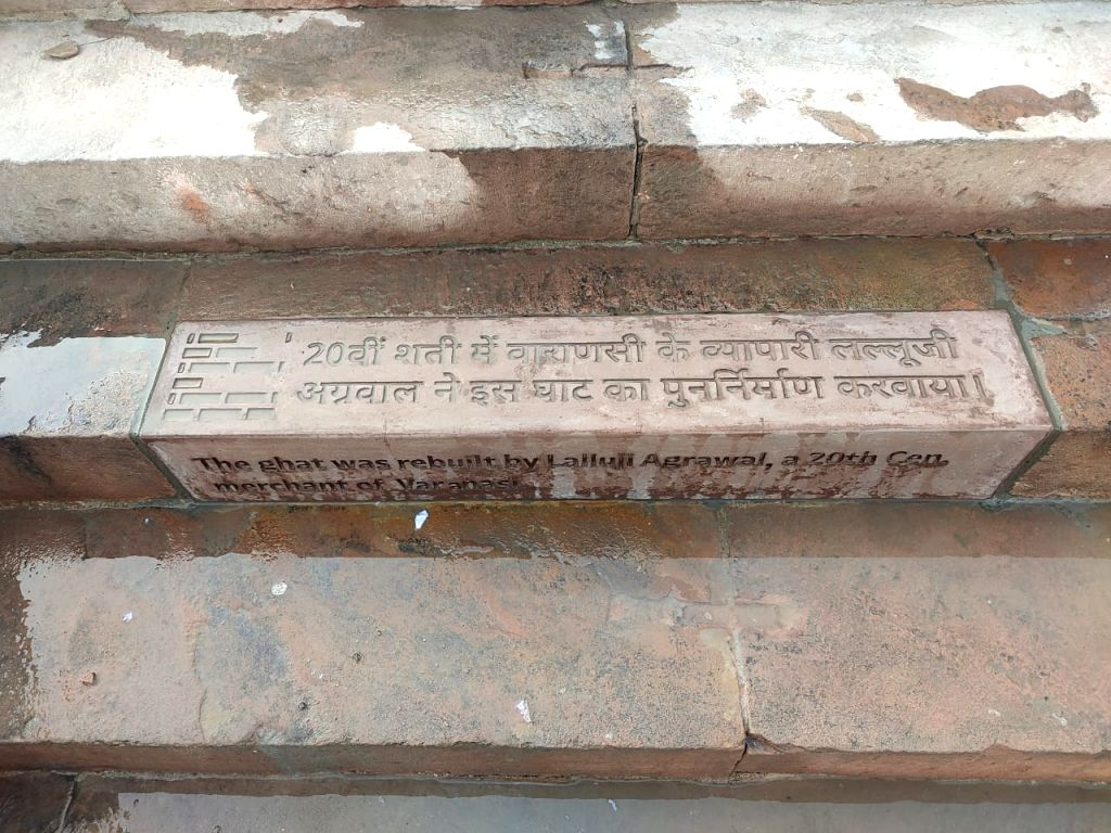 The world will know the mythological significance of the Ghats of Kashi, step signage will give information.