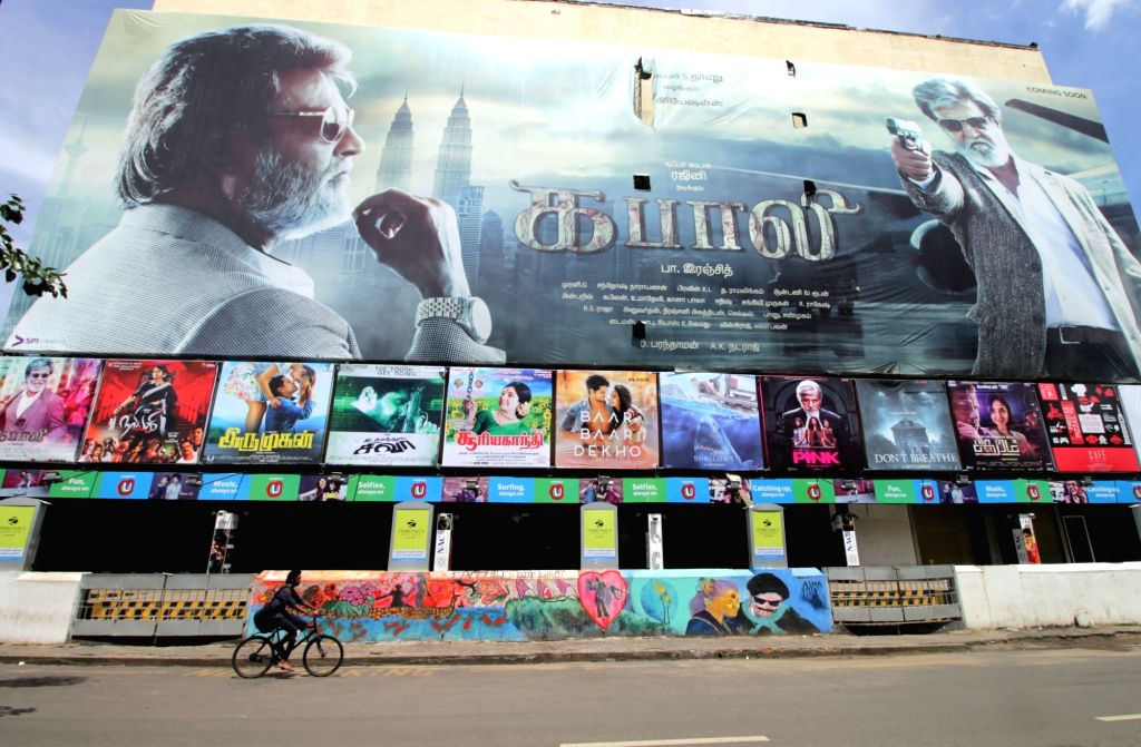 Theatres remain closed during a strike called to protest against release of Cauvery river water to Tamil Nadu in Chennai on Sept 16, 2016.