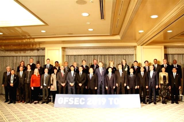 Third Ministerial Conference of GFSEC held in Japan.