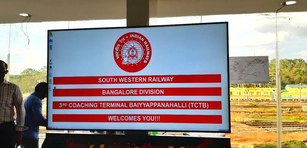 Third railway coaching terminal commissioned in Bengaluru.