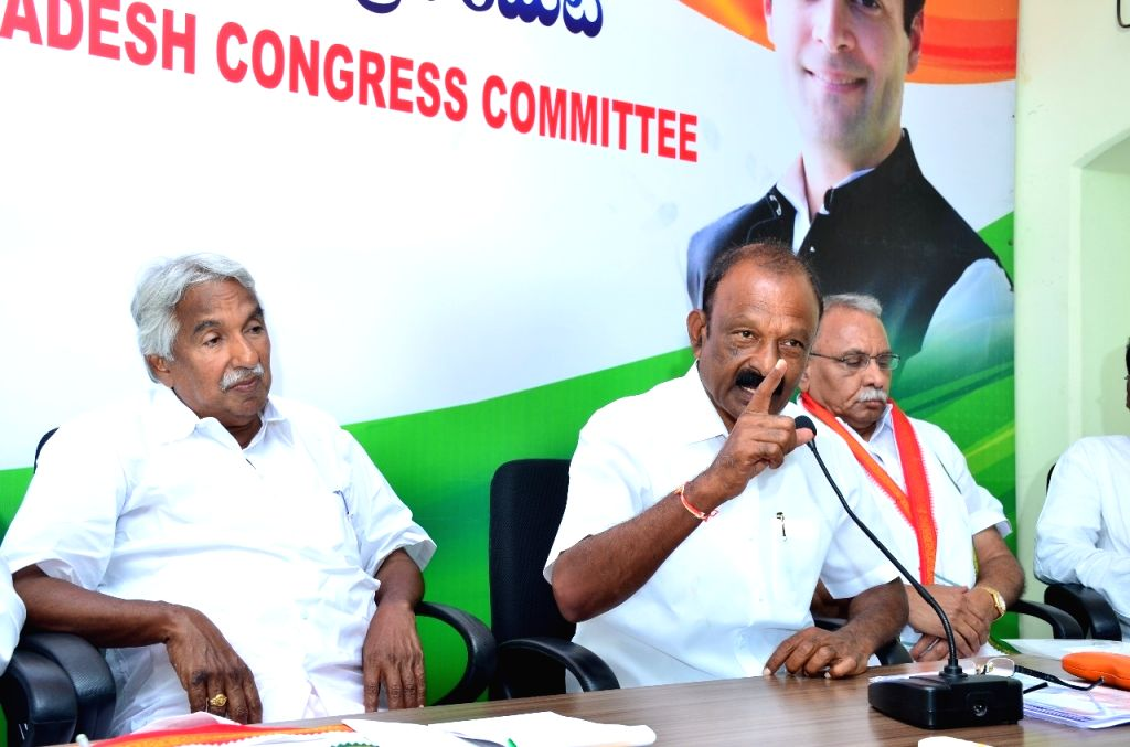 Thiruvananthapuram, March 27 (IANS) Former Kerala Chief Minister Oommen Chandy is passing through one of his toughest times, as the swarming crowds that collect around him -- he says they are his biggest source of energy -- have been missing followin - Oommen Chandy