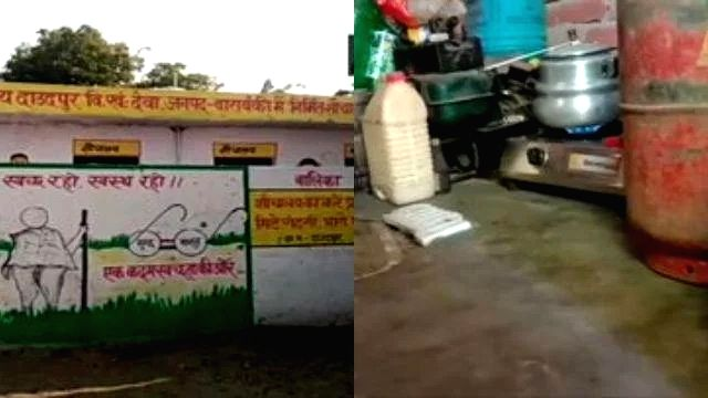 This UP family turns toilet into kitchen, defecates in open.