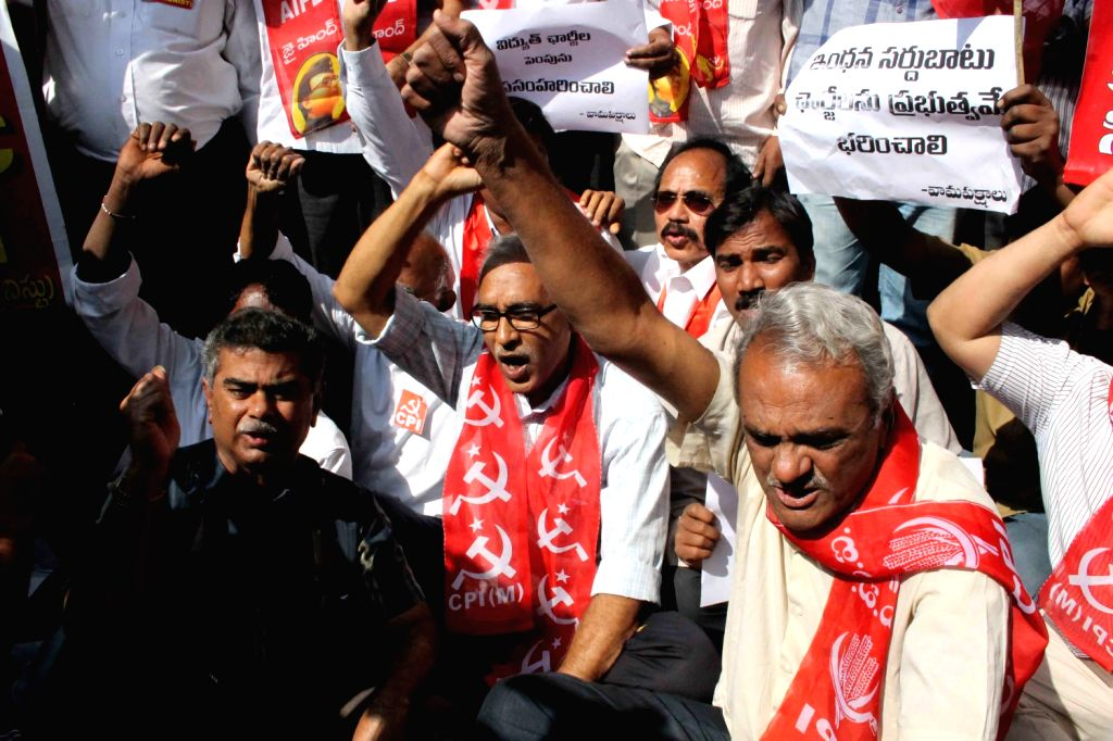 Three Left parties-CPI(M), CPI and CPI (ML New Democracy) organise a `muttadi` (protest) on Jan. 22 in front of the collectorate at Hyderabad to press withdrawal of the proposal to increase power ...