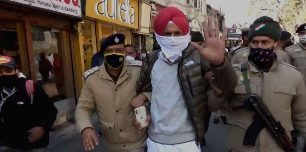 Three people, believed to be farmers from Punjab, were arrested here on Tuesday on charges of holding a protest meeting against the three contentious Central farm laws at the historic Ridge in ...