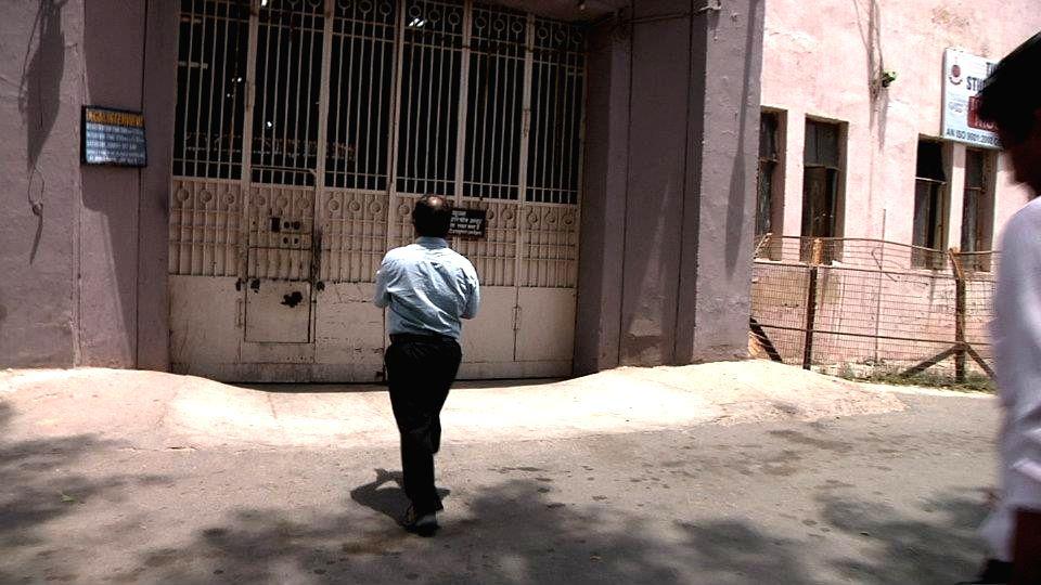 Tihar Jail Gate 2.