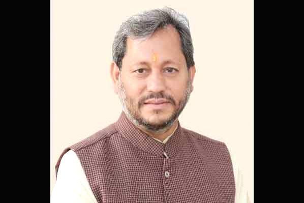 Tirath Singh Rawat. - Tirath Singh Rawat
