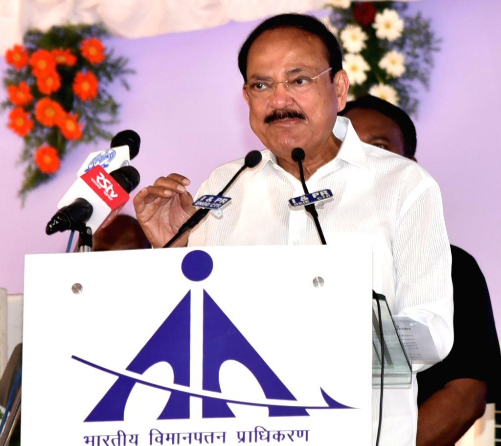 Tirupati: Vice President M. Venkaiah Naidu addresses during a programme organsied to lay foundation stone of development projects at Tirupati Airport, in Andhra Pradesh's Tirupati, on February 20, 2019. (Photo: IANS/PIB) - M. Venkaiah Naidu
