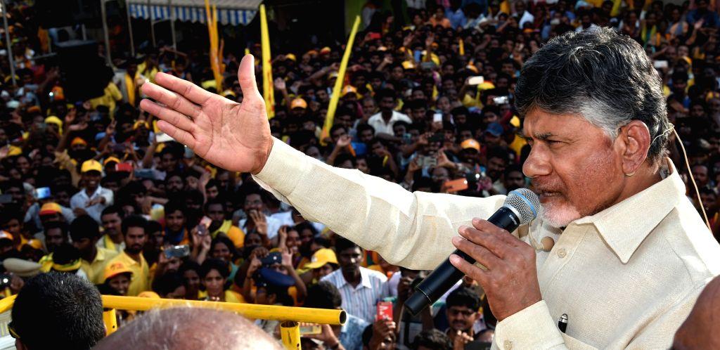 Tiruvuru: Tiruvuru: Andhra Pradesh Chief Minister and TDP President N. Chandrababu Naidu addresses during a public rally at Tiruvuru in Krishna district of Andhra Pradesh, on April 8, 2019. (Photo: IANS) - N. Chandrababu Naidu