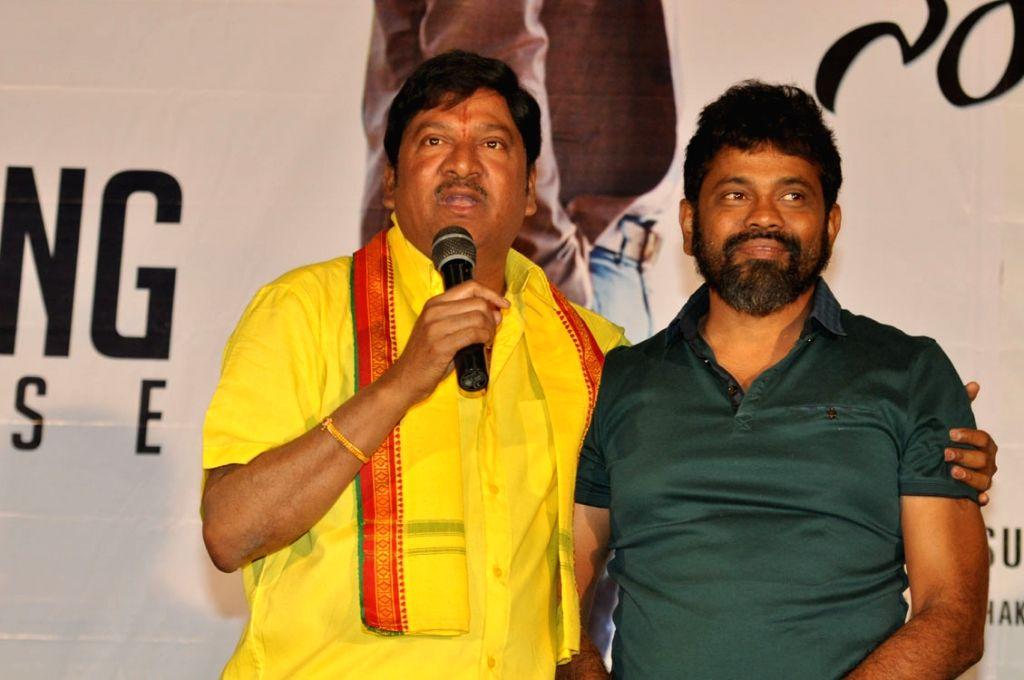 Title song releasing function of Telugu film Nannaku Prematho in Hyderabad on Jan. 16, 2016.