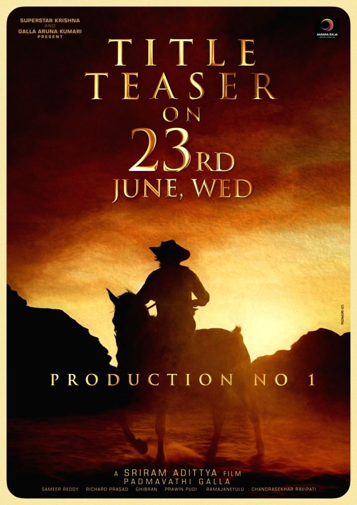 Title Teaser Of Ashok Galla's Debut Film With Sriram Adittya To Be Out On June 23rd.