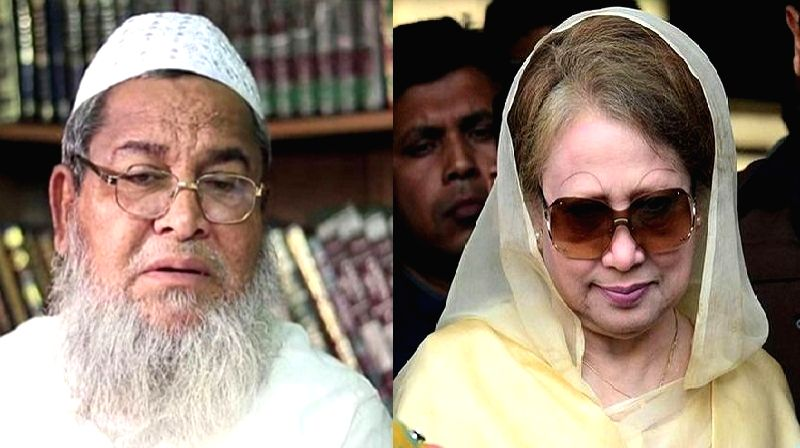 To oust Awami League, Babunagari held secret meeting with Khaleda