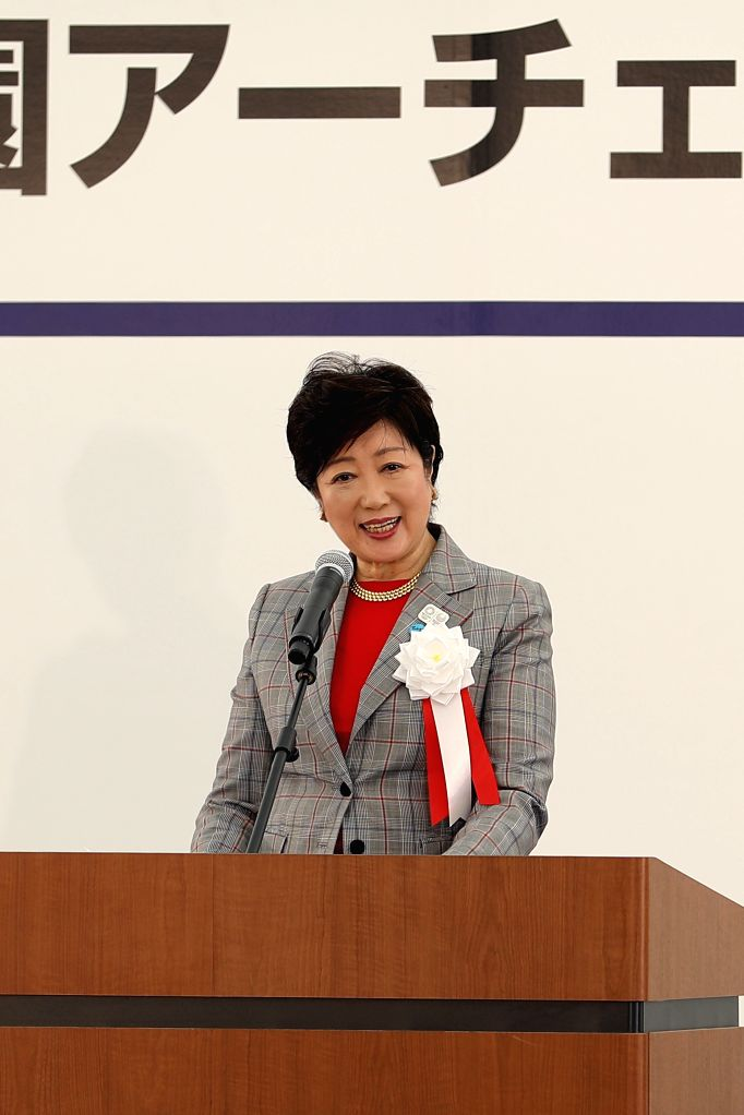 TOKYO, April 28, 2019 - Tokyo Governor Yuriko Koike delivers a speech during the opening ceremony of the Yumenoshima Park Archery Field, a new permanent venue that will be used for the Olympic Games ...