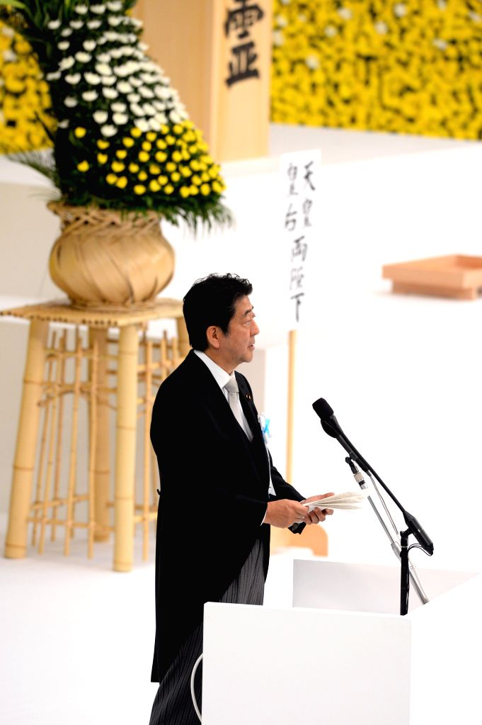 TOKYO, Aug. 15, 2016 - Japanese Prime Minister Shinzo Abe speaks at the ceremony marking the 71st anniversary of Japan's unconditional surrender in World War II in Tokyo, Japan, Aug. 15, 2016. The ... - Shinzo Abe